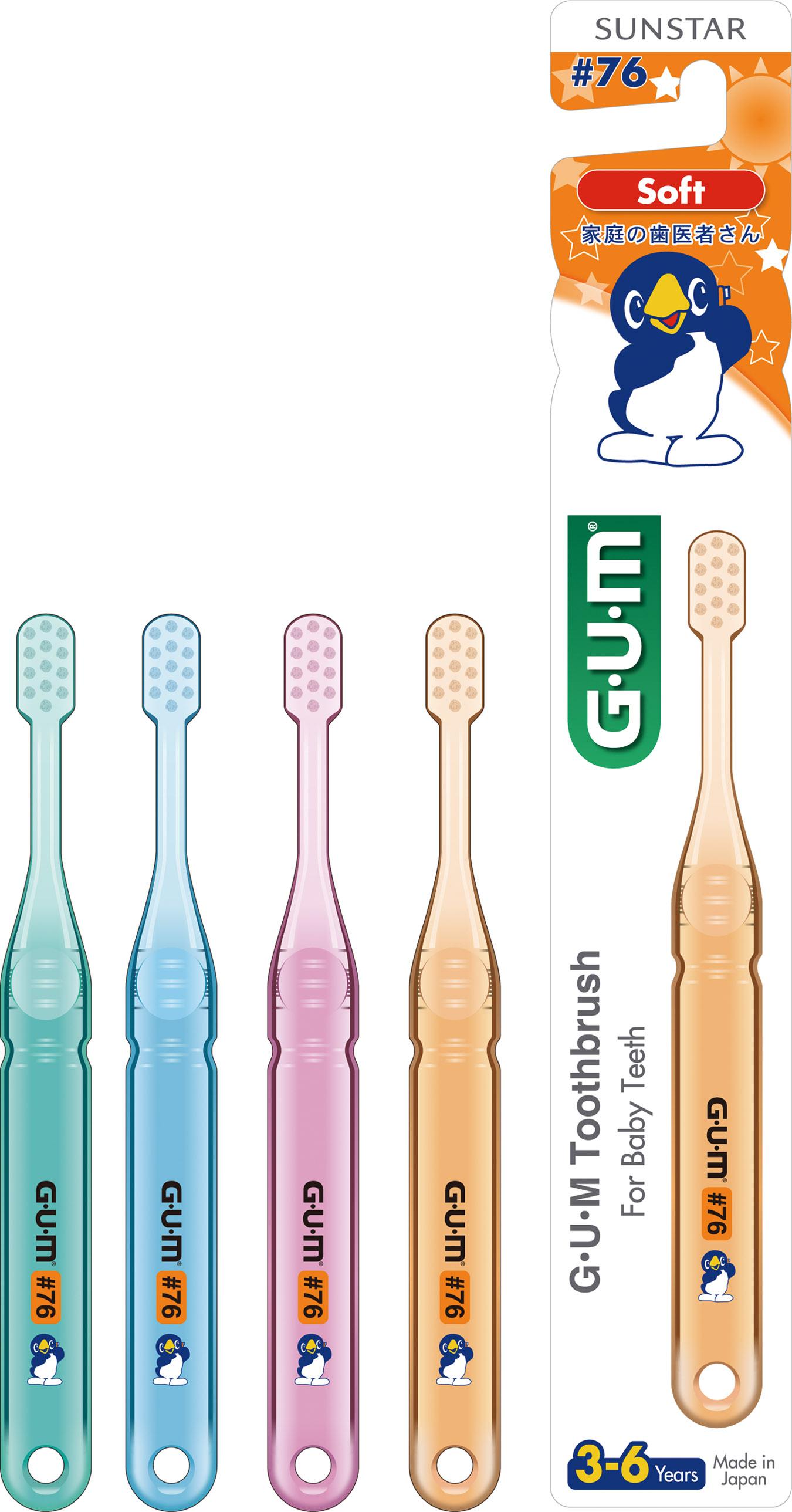 GUM Kids Toothbrush #76 for 3-6 years